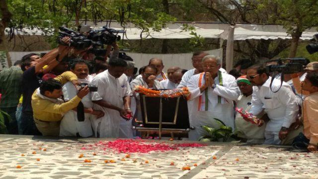 shradhhanjali