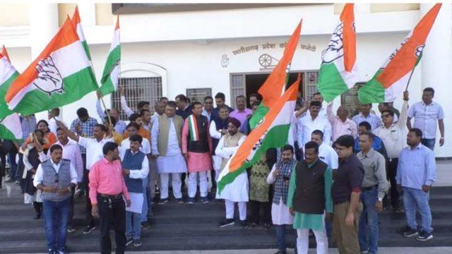 जिला पंचायत अध्यक्ष के चुनाव म रायपुर, दुर्ग, अंबिकापुर अऊ बिलासपुर म कांग्रेस प्रत्याशी मन ह लहराइस जीत के परचम