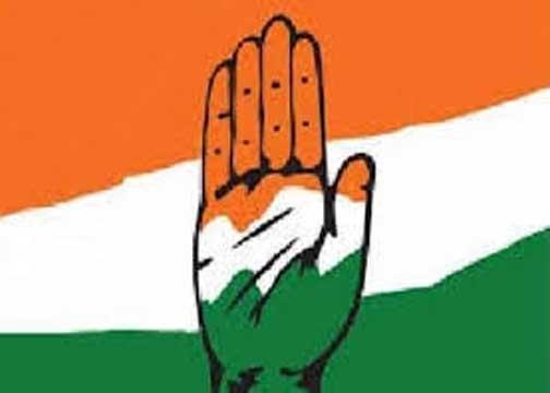 कांग्रेस ह करिन केंद्र सरकार ले सेंट्रल विस्टा प्रोजेक्ट अऊ बुलेट ट्रेन प्रोजेक्ट ल खारिज करे के मांग