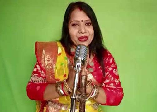 अम्बिकापुर के ए गायिका ह कोरोना वॉरियर्स ल समर्पित करिन ये गीत, एक बार जरूर सुनव