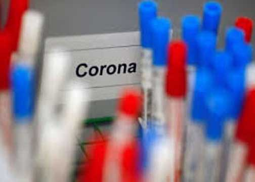 1050 new patients of Corona found in the state