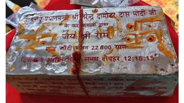 ५ अगस्त के राखे जाही एतिहासिक राम मंदिर निर्माण के पहली ईंट , होही चांदी के